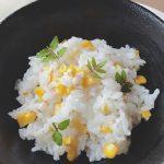 夏の薬膳|トウモロコシご飯