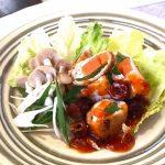 冬の薬膳|豚肉の野菜巻き 棗入りピリ辛ソース